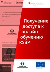 Как зарегистрироваться и получить доступ к сервисам платформы